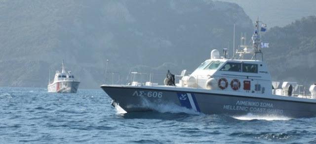 Μικρής έκτασης πυρκαγιά σε Ι/Φ σκάφος