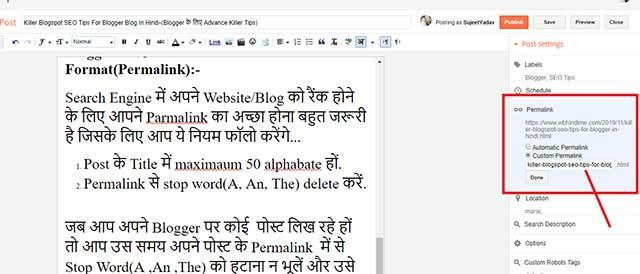killer-blogger/blogspot-seo-tips-for-blogger-in-hindi-by-wbhindime