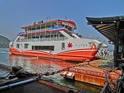 redmomiji.com/miyajima-ferry