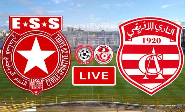 كلاسيكو تونس - بث مباشر مباراة النجم الساحلي ضد النادي الإفريقي في الدوري التونسي