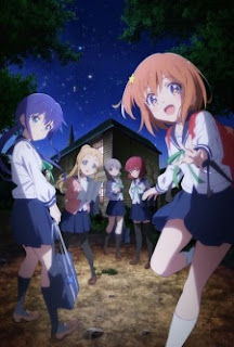 الحلقة 4 من انمي Koisuru Asteroid مترجم