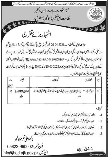 Latest Jobs In Haveli Kahuta & Poonch 2021- Jobspk14