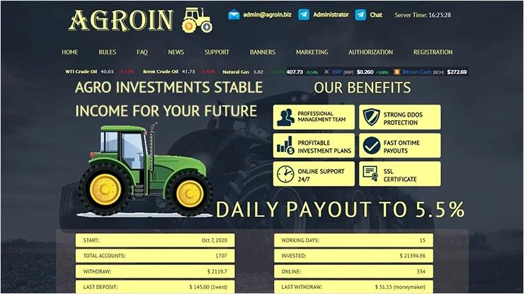 Бонусы от Agroin