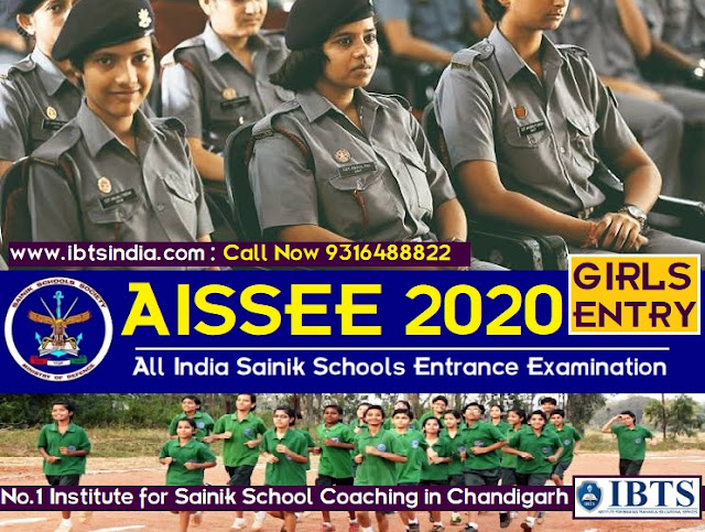 AISSEE 2020: Sainik School Admission For Girls : Apply Here Now