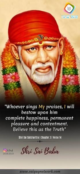 Shirdi Sai Baba Blessings - Experiences Part 2880