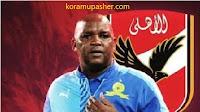 موسيماني المدير الفني للاهلي النادي مازال امامه الكثير من العمل