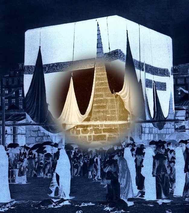 Gambar Fakta tentang Ka'bah