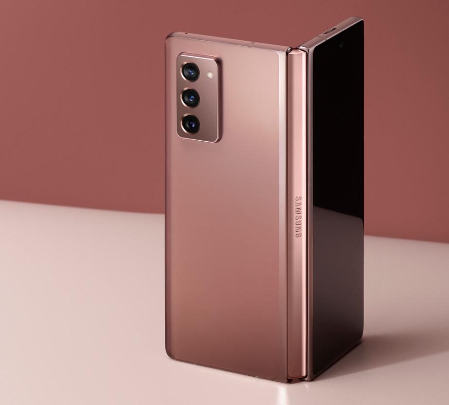 Samsung Galaxy Z Fold2, Samsung Galaxy Z Fold2 Philippines