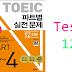 Listening TOEIC Practice Part1234 - Test 12