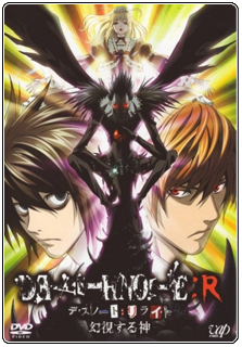 http://www.dacsubs.com/2014/09/death-note-rewrite-visions-of-god.html