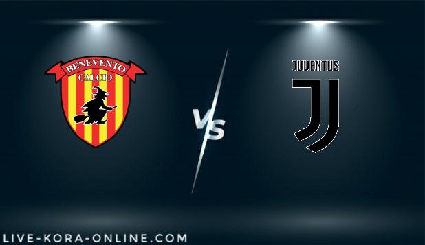 مشاهدة مباراة يوفنتوس وبينفينتو بث مباشر اليوم بتاريخ 21-03-2021 في الدوري الايطالي
