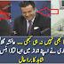Kamran Shafqat Making Fun Of Ayesha