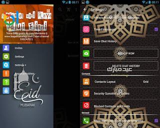 BBM MOD Idul Fitri V2.13.1.14