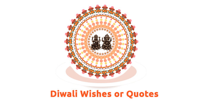 Best Diwali Wishes or quotes in hindi or English