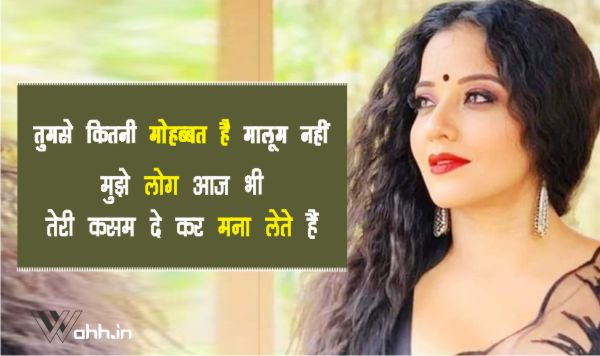 I-Love-You-Shayari-In-Hindi-For-Girlfriend