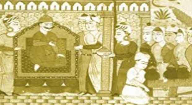 Naskah Kuno Dunia yang Unik