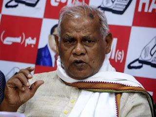 CM नीतीश के बचाव में उतरे मांझी, RJD पर लगाया शिक्षक अभ्यर्थियों को भड़काने का
