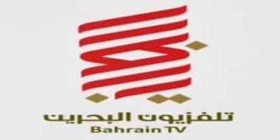 تردد قناة البحرين قرآن الكريم الجديد Bahrain Quran tv