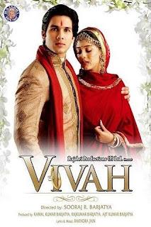 film poster 2006