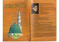 https://ashakimppa.blogspot.com/2019/03/download-kitab-terjemah-muhtashor.html