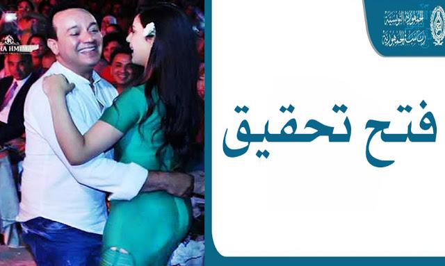 alaa chebbi et ramla dhouibi