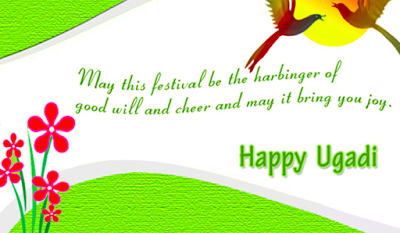 Ugadi Festival Wallpapers