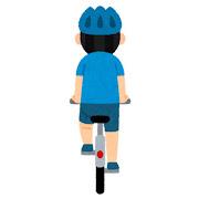 自転車に乗る人の後ろ姿のイラスト