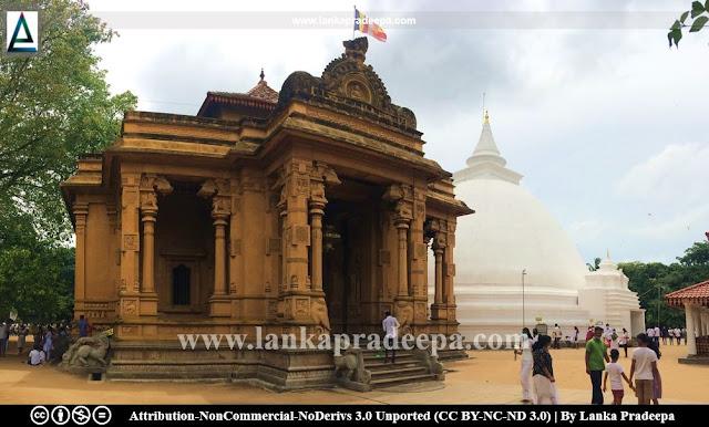Kelaniya Viharaya