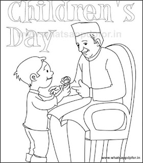 children's day drawing (drawing on children's day)