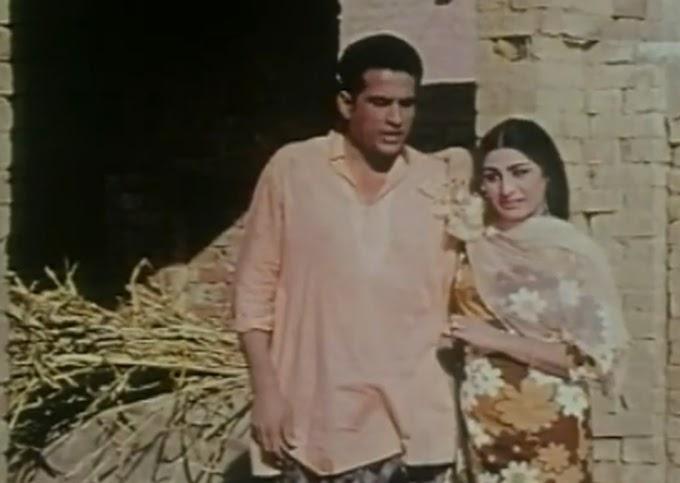 Teri Meri Ik Jindri | Punjabi Film | Part - 2 | Veerendera | Dharmendra | Meena Rai | Johny Walker | Mehar Mittal