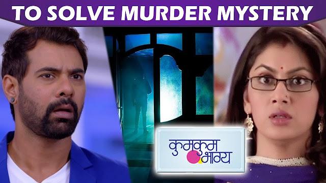 Big Twist : Abhi Pragya's mysterious murder track in Kumkum Bhagya