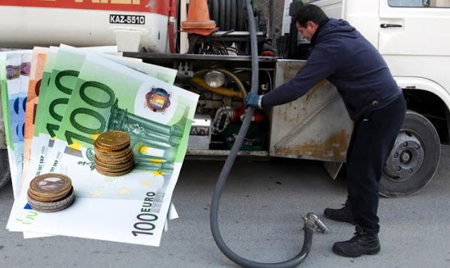 Ξεκινάει η διάθεση πετρελαίου θέρμανσης - Πού κυμαίνεται η τιμή;