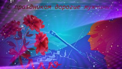 Встречаем праздники, Сам себе режиссёр, Ирина Белоусова