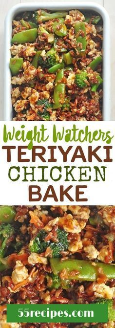Teriyaki Chicken Bake Recipe