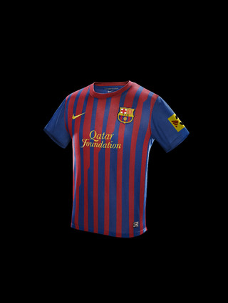 canalfútbol Blog  Presentada la nueva equipación del FC Barcelona ... 03044e39e9dcf