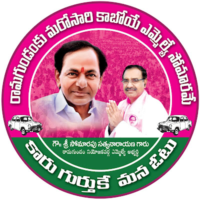 trs-party-banner-badge-sticker-design-template-for-ramagundam-mla-naveengfx
