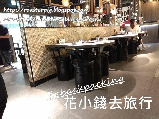 炑八韓烤沙田店下午茶