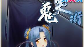 Kikokugai - The Cyber Slayer (Eroge/N.Cinetica) [Español] [PC] [+18] MEGA-MEDIAFIRE