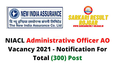 NIACL Administrative Officer AO Vacancy 2021 - Notification For Total (300) Post
