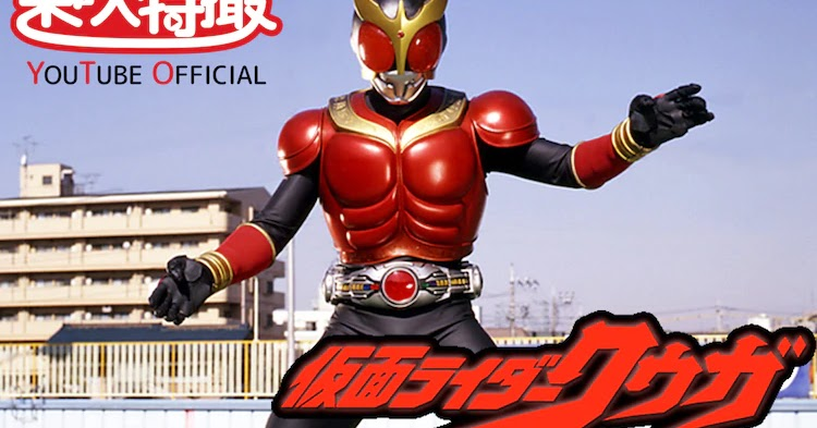 Toei Youtube Channel To Stream 2000's Kamen Rider Kuuga ...