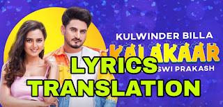 Kalakaar Lyrics in English | With Translation | – Kulwinder Billa