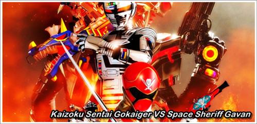 http://jlreleases.blogspot.com/2012/08/kaizoku-sentai-gokaiger-vs-space.html