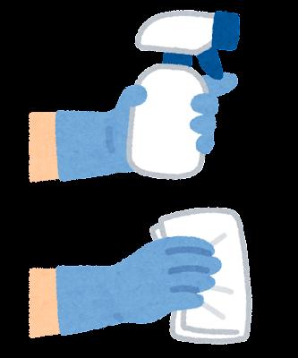 消毒液と布巾を持つ手のイラスト