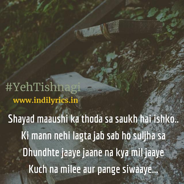 Yeh Tishnagi Yeh Awargi | III Smoking Barrles | Papon | Full Audio Song Lyrics with English Translation and Real Meaning