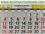 Malayalam Calendar. October,2020.