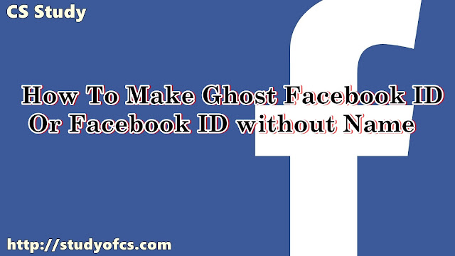 Facebook ghost id