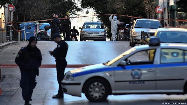 Atentado en Atenas