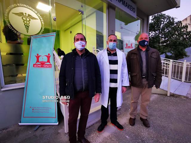 Με επιτυχία η διήμερη εθελοντική αιμοδοσία στο Ναύπλιο