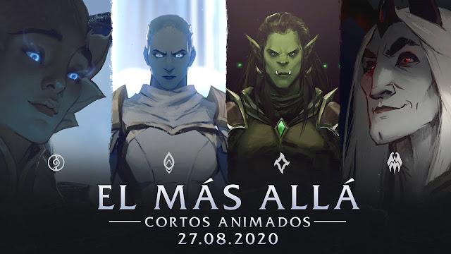 El_Más_Allá_WoW_Shadowlands
