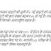 Download PDF For Ramsar sites in India UPSC   total ramsar sites in india